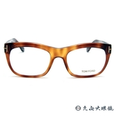 TOM FORD 眼鏡 TF5277 (棕) 方框 近視眼鏡 久必大眼鏡