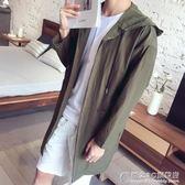 夏季超薄半透明風衣男韓版中長款外套夏天輕薄防曬衣服潮 概念3C旗艦店