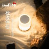智慧創意帶藍芽音響小夜燈充電音樂浪漫無線台燈臥室床頭睡眠迷你 創想數位