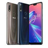 【送鋼化玻璃保護貼】ASUS ZenFone Max Pro M2 ZB631KL 4G/128G 6.3吋 智慧型手機