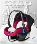 車載嬰兒提籃寶寶兒童安全座椅提籃