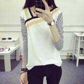 長袖T 新款韓版條紋長袖T恤女拼色休閑斜領寬松顯瘦打底衫