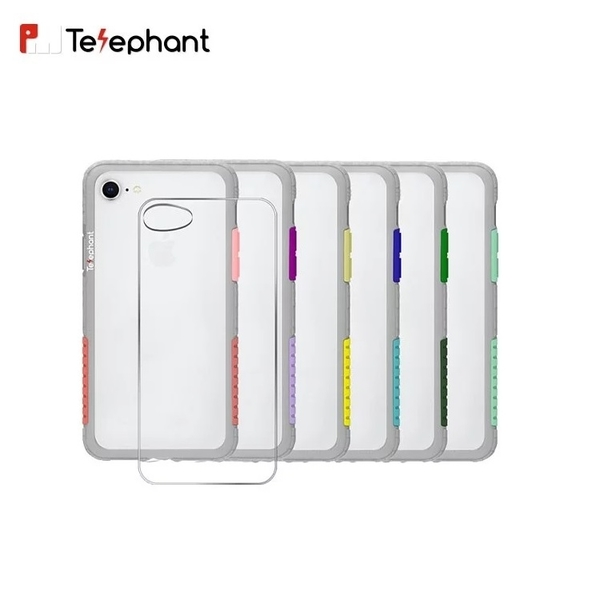 【實體店面】Telephant太樂芬 iPhone 6 / 7 / 8 / PLUS / SE NMDER 抗汙防摔手機殼 (灰框)