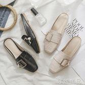 包頭半拖鞋女夏季新款網紅無後跟懶人外出拖鞋女外穿時尚平底 可然精品