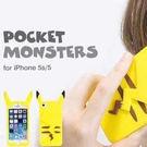 【SZ24】iphone 6s 矽膠立體 可愛怪獸 iphone 6 plus手機殼 iphone se 保護套 iphone 6s 手機殼 殼