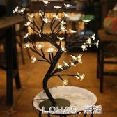 LED小燈串裝飾燈造型燈小彩燈小夜燈小台燈樹燈串  樂活生活館