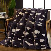 拉舍爾毛毯被子加厚雙層單人學生宿舍法蘭絨珊瑚絨 150X200約2.5kg