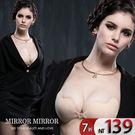 弧形側翼式隱形胸罩貼-膚色、鯨魚胸貼、隱形胸罩、Vbra