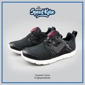 PONY 慢跑鞋 Fluffy Z 黑白 桃紅鞋標 網布 休閒  女 71W1FF61BK【SP】