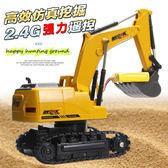 大號合金電動遙控挖掘機 充電挖土機合金工程車模型 玩具鉤機男孩 sxx1332 【衣好月圓】