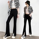 開叉喇叭褲女春款2021新款小個子高腰分叉拖地褲西裝褲女垂墜感 美眉新品