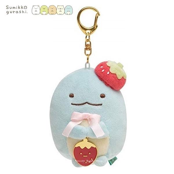 日本限定 SAN-X 角落生物 角落生物 蜥蜴 草莓版 鑰匙圈掛鉤 吊飾玩偶娃娃