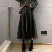 網紗裙中長款女高腰a字顯瘦半身裙氣質長裙仙女裙蓬蓬裙新款秋冬 蘇菲小店
