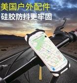 現貨24H 摩托車自行車電動車手機夾 照後鏡360度旋轉手機車架 後照鏡導航架 降價兩天