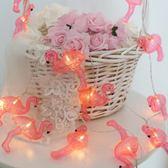 火烈鳥燈少女心房間裝飾燈小彩燈閃燈串燈軟妹臥室布置拍照燈 巴黎春天