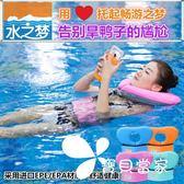 游泳圈成人救生圈 可愛兒童原創少女女孩 初學者學游泳裝備女男士