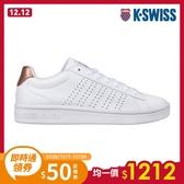 K-SWISS Court Casper S時尚運動鞋-女-白/香檳金