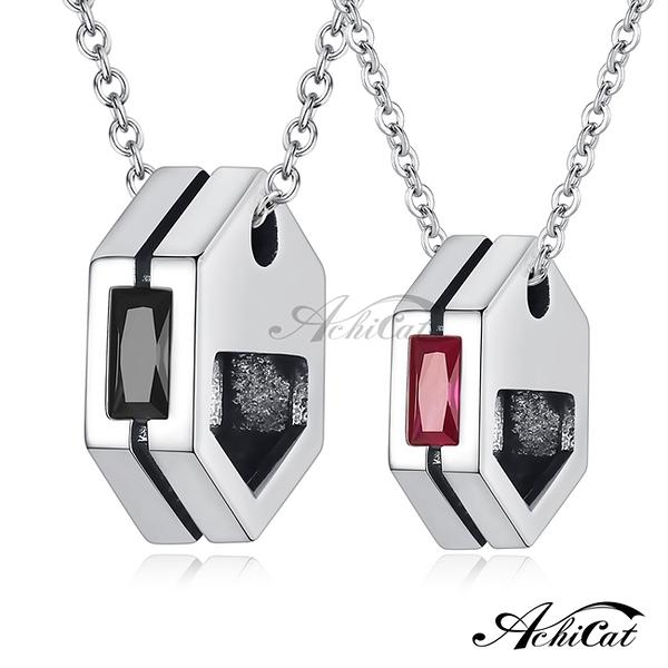 情人節禮物 AchiCat 情侶項鍊 925純銀項鍊 許諾誓言 六角幾何對鍊 單個價格 CS9005