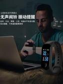 智能手錶男運動電子錶女學生中學生 led觸屏潮韓版手環簡約多功能