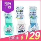 日本 SOFT99 眼鏡清洗液(200m...
