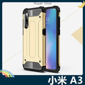 Xiaomi 小米 A3 金剛鐵甲保護套 軟殼 三防高散熱 四角防摔 全包款 矽膠套 手機套 手機殼