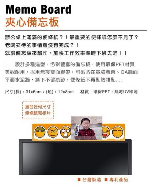 金德恩 台灣製造 一組2入 異國風情創意文具單次黏貼式 夾心備忘板(週計畫系列)