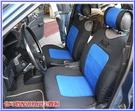 【吉特汽車百貨】AGR超透氣通用型汽車椅套(透氣材質) 透氣網布 耐磨素材 一張座椅 700