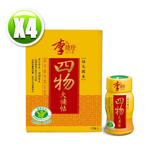 李時珍 四物大補帖(50mlx12瓶/盒)x4