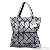 女手提包 6X6格鐳射菱形折疊包幾何菱格包單肩手提包亮片女包 歌莉婭