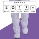 快速出貨防靜電高筒工作靴塑料拉鏈防塵鞋電子食品PVC鞋底男女通用工