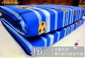 專利耐用透氣床墊(無竹面款)90*180公分/3*6尺/學生床墊/宿舍床墊/MIT製造/SGS無甲醛認證