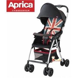 *babygo*愛普力卡Aprica-Magical Air Plus 超輕量單向嬰兒手推車 【英國旗#88230】