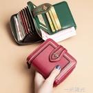 兩摺錢包女小眾設計摺疊2021新款小巧卡包女一體包大容量皮夾短款 一米陽光