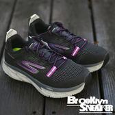SKECHERS GOtrail Ultra 4 黑紫 越野 排水設計 細部反光 慢跑 女 (布魯克林) 2017/7月 14111BKPR