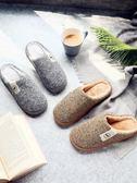 冬季男士棉拖鞋男室內包跟厚底防滑家居家用【3C玩家】