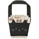 小禮堂 Skater 潛水布飲料杯套 (黑貓咪款) 4973307-50347