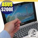 【EZstick】ASUS Vivobook S200E 專用 靜電式筆電LCD液晶螢幕貼 (鏡面滿版) 另有客製化服務