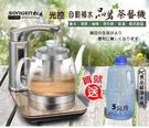 【免運費】 SONGEN 松井 光控自動補水 品茗茶藝機/快煮壺/泡茶機 KR-1213 加贈PC食品級淨水桶
