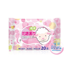 海淨 花語純水濕紙巾20抽(隨身包)  濕紙巾 濕巾【生活ODOKE】