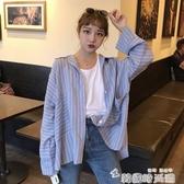 初秋新款chic復古港味上衣寬鬆條紋長袖襯衫女設計感小眾 韓國時尚週