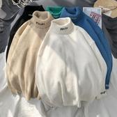 秋冬季新款港風純色毛衣男士韓版寬鬆可翻高領針織衫情侶外套上衣  蘑菇街小屋