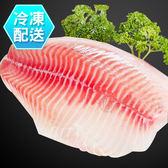 嚴選極鮮 冷凍鯛魚片450g 冷凍配送[CO00463]千御國際