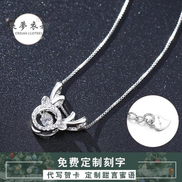 項鍊銀項鍊女日韓版簡約學生森繫鎖骨鍊跳動的心吊墜圣誕節禮物送女友 雙11返場八四折