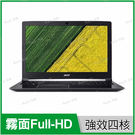 宏碁 acer A715-71G-54UE 黑【升8G/i5 7300HQ/15.6吋/NV 1050 2G獨顯/Full-HD/Win10/Buy3c奇展】