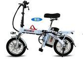 自行車 電動折疊式代駕車鋰電小型代步電瓶助力車成人單車女性JD BBJH
