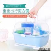 奶瓶收納箱.嬰兒奶瓶收納箱大號干燥架便攜式寶寶餐具儲存盒晾干架帶翻蓋防塵