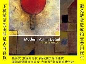 二手書博民逛書店【T&H】Modern罕見Art in Detail: 75 Masterpieces,現代藝術細節:75件傑作奇