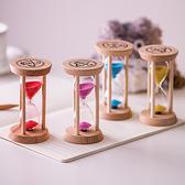 晟澤時光沙漏計時器兒童生日禮物擺件裝飾禮品3/5分鐘沙漏刷牙[快速出貨]