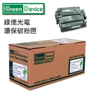 Green Device 綠德光電 Epson M4000S051170/73環保 黑色碳粉匣 /支