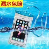手機防水袋潛水套觸屏 游泳手機套  SJT 衣涵閣